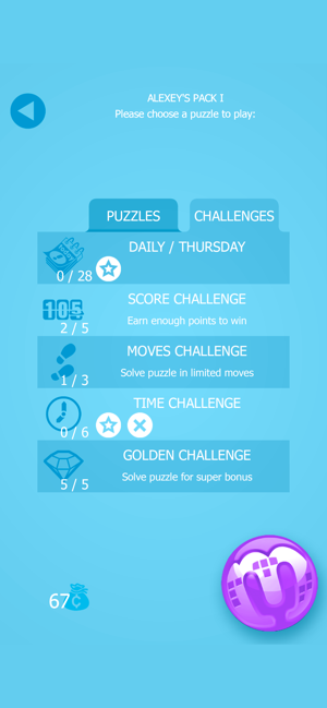 ‎Marbly - Puzzle Game Challenge Screenshot