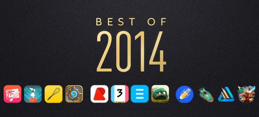 appleapps2014