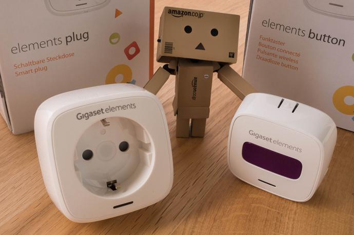 gigaset-elements-plug-button-4