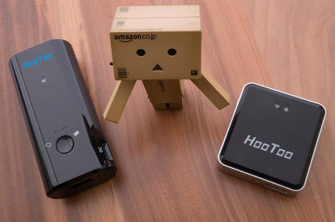 hootoo-tripmate-httm01-httm02
