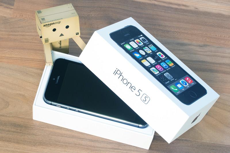 iphone5s-1438