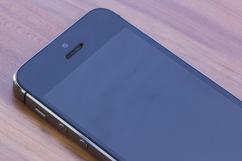 iphone5s-1444
