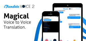 iTranslate Voice: iOS-Babelfisch in Version 2 veröffentlicht