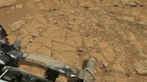 Der Mars in vier Milliarden Pixeln