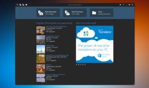 Microsoft ICE: Version 2.0 des Panorama-Tools für Windows veröffentlicht