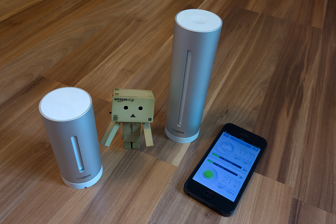 netatmo-urban-weather-station-3285