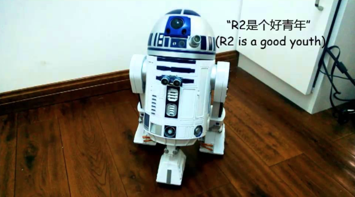 r2d2-rasperry-pi