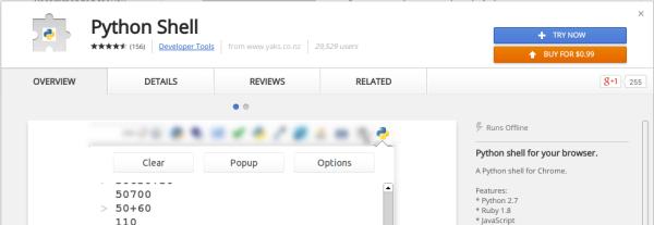 Screenshot 2014-03-12 at 1.28.22 PM