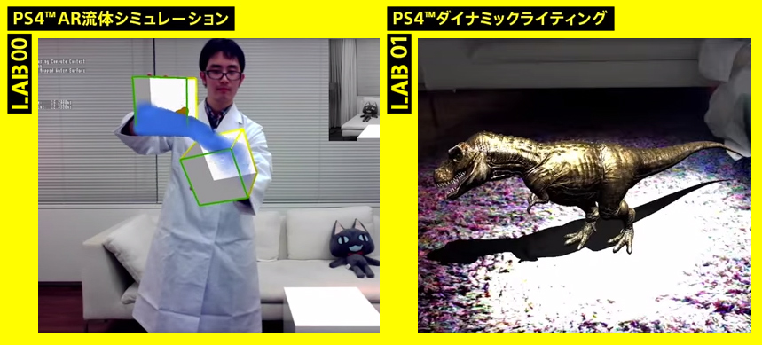 sony-augmented-reality