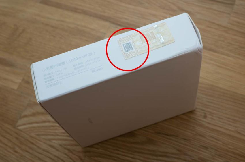 xiaomi-mi-charger-12